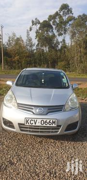 New Nissan Note 2012 1.4 Gray | Cars for sale in Nairobi, Nairobi West