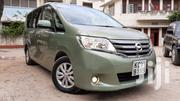 Nissan Serena 2012 Green | Trucks & Trailers for sale in Nairobi, Nairobi West