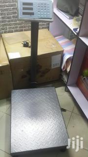 300kgs New Platform Weighing Scale   Measuring & Layout Tools for sale in Nairobi, Nairobi Central