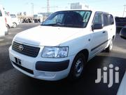 Toyota Succeed 2012 White | Cars for sale in Nairobi, Kilimani