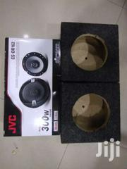 """JVC 6 Inch Car Door Speakers 300w Peak Power 50W RMS 6 Inch Cabinet"""" 