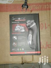 Progemei 7500 Rechargeable Smoother For Men | Tools & Accessories for sale in Nairobi, Nairobi Central