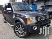 Land Rover LR3 2007 Gray | Cars for sale in Nairobi, Nairobi West