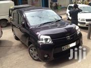 Toyota Sienta | Cars for sale in Mombasa, Shimanzi/Ganjoni