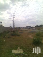 5 Acres Commercial Land Along Mombasa Road For Sale | Commercial Property For Sale for sale in Machakos, Syokimau/Mulolongo