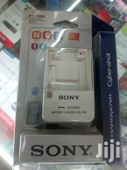 Sony Cybershot Battery Charger | Cameras, Video Cameras & Accessories for sale in Nairobi, Nairobi Central