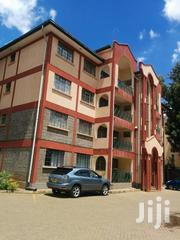 3br Apartment for Sale on Naivasha Road | Houses & Apartments For Sale for sale in Nairobi, Mugumo-Ini (Langata)