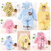 Warm Baby Clothes   Children's Clothing for sale in Nairobi, Nairobi Central