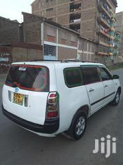 Toyota Succeed 2005 White   Cars for sale in Nairobi, Lower Savannah