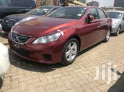Toyota Mark X 2012 Red | Cars for sale in Nairobi, Kilimani