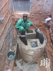 Bio Digester | Building & Trades Services for sale in Nairobi, Embakasi