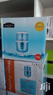 Macro Water Purifier 15l | Kitchen Appliances for sale in Nairobi, Nairobi Central