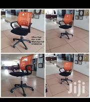 Headrest Chair | Furniture for sale in Nairobi, Nairobi Central