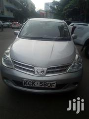 Nissan Tiida 2009 1.6 Visia Silver | Cars for sale in Kiambu, Township E