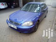 Honda Civic 1996 Blue | Cars for sale in Nairobi, Parklands/Highridge
