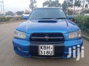 Subaru Forester 2002 Automatic Blue | Cars for sale in Nairobi, Umoja II