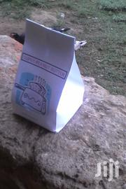 Supper Peanut Bu Butter | Meals & Drinks for sale in Bungoma, Musikoma