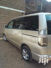 Toyota Voxy 2006 Gold | Cars for sale in Nairobi, Kasarani