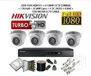 Hikvision CCTV Security Cameras 4 Channel Kit 1080p With 1 TB HDD | Security & Surveillance for sale in Nairobi, Nairobi Central