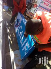 Artline SIGNS | Manufacturing Services for sale in Nairobi, Nairobi Central
