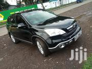 Honda CR-V 2.4 2008 Black | Cars for sale in Nakuru, London