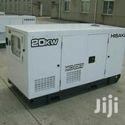 Brand New 20kva Diesel Power Generator | Electrical Equipments for sale in Kiambu, Limuru East