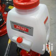 Knapsack Motorised Sprayer | Farm Machinery & Equipment for sale in Nairobi, Nairobi Central