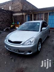 Toyota Allion 2004 Silver | Cars for sale in Nairobi, Zimmerman