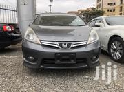 Honda Fit 2012 Automatic Gray | Cars for sale in Nairobi, Kilimani