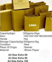 CARRIER BAGS | Other Services for sale in Nairobi, Makongeni