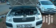 New Toyota Succeed 2012 White | Cars for sale in Nairobi, Nairobi Central