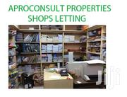 Photocopy And Stationeries Shop To Let Ksh. 25K | Commercial Property For Rent for sale in Nairobi, Nairobi Central