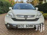 Honda CR-V 2008 White | Cars for sale in Nairobi, Nairobi Central