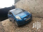 Toyota Vitz 2008 Blue | Cars for sale in Kajiado, Kitengela