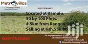 Plots for Sale | Land & Plots For Sale for sale in Nairobi, Ruai