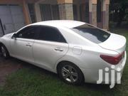 Toyota Mark X 2010 White | Cars for sale in Kisumu, Central Kisumu