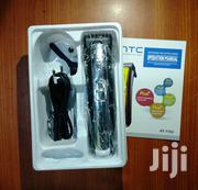 HTC Cordless Hair Trimmer | Tools & Accessories for sale in Nakuru, Nakuru East