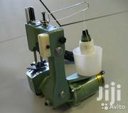 Portable Bag Closing Sewing Machine | Bags for sale in Nairobi, Nairobi Central