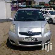Toyota Vitz 2008 Silver | Cars for sale in Nairobi, Karen