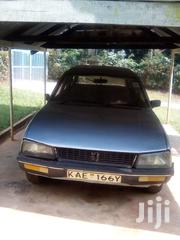 Peugeot 504 1994 Gray | Cars for sale in Kisumu, Central Nyakach