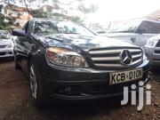 Mercedes-Benz C200 2007 Blue | Cars for sale in Nairobi, Ngara
