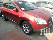 New Nissan Dualis 2013 Brown | Cars for sale in Mombasa, Tudor