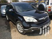 Honda CR-V 2008 Black | Cars for sale in Nairobi, Karura