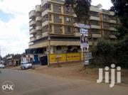 A Very Prime Commercial 50 By 100 Plot For Sale In Kerugoya Town | Land & Plots For Sale for sale in Kirinyaga, Karumandi