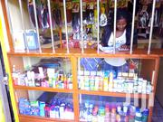 Beauty Shop | Commercial Property For Sale for sale in Kiambu, Gitothua