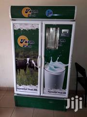 Milk & Salad Atms  @ Ruiru Thika Road-eastern Bypass Roundabout | Manufacturing Equipment for sale in Kiambu, Gitothua