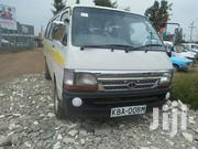 Toyota HiAce 2000 White | Trucks & Trailers for sale in Kiambu, Hospital (Thika)