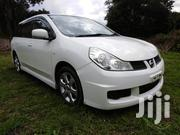 Nissan Wingroad 2012 White | Cars for sale in Nairobi, Nairobi South