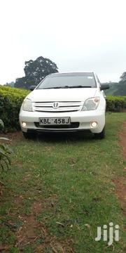 Toyota IST 2004 White | Cars for sale in Kiambu, Juja