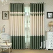 Customized Curtain | Home Accessories for sale in Nairobi, Landimawe